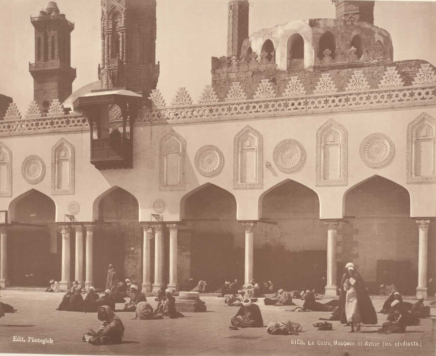 A photo of students at Al Azhar University in Cairo, the oldest degree-granting institution in Egypt
