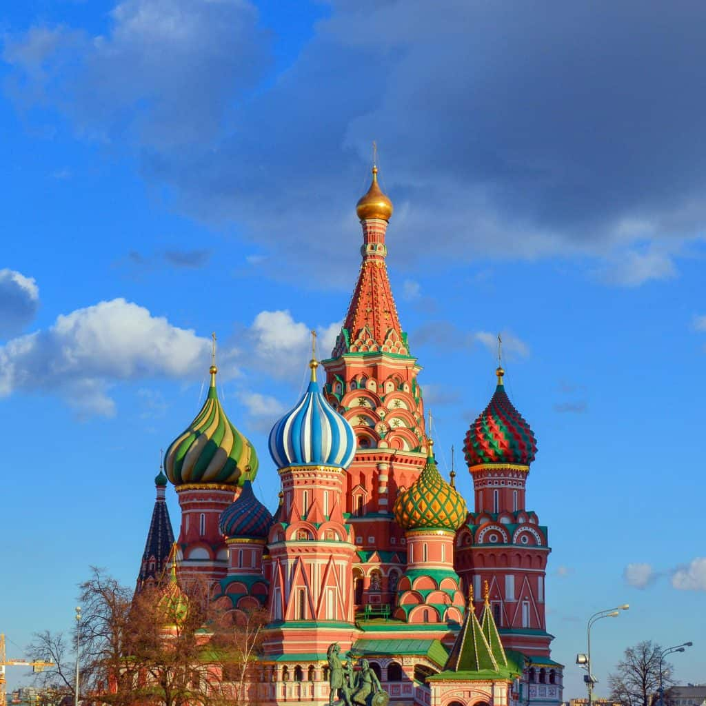 St Basil's Cathedral Moscow, Russia