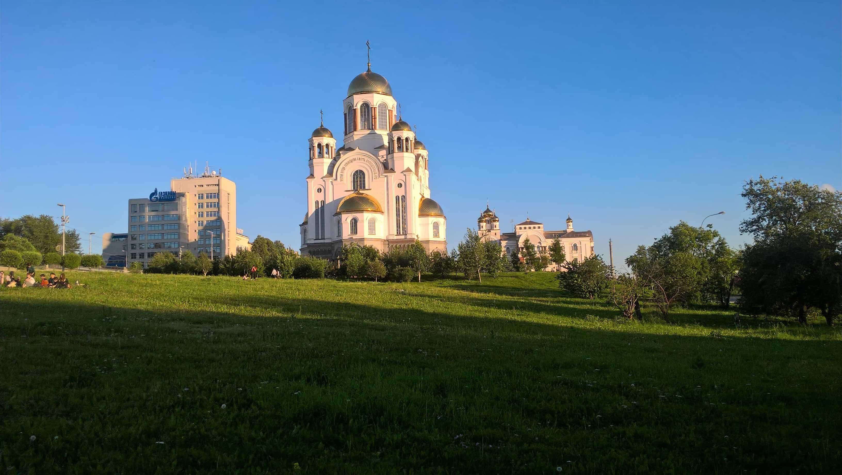 yekaterinburg church