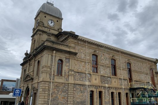 Albany town hall